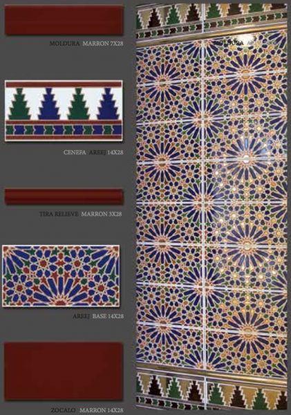 boden und wandfliesen oriental areej base 14x28 cm. Black Bedroom Furniture Sets. Home Design Ideas